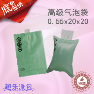 促销批发20x20cm 充气袋填充袋 缓冲袋气泡袋 箱包填充包撑空气袋