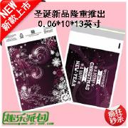 圣诞节促销优质快递袋 加厚紫色防水塑料袋 25*33 礼品包装服装袋