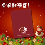 圣诞节个性4预售快递袋 服饰特别设计满5000生产欢迎询问