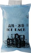 注水冰袋 加厚400ML 冰包医药保温袋母乳袋保鲜冷藏储奶 反复使用