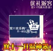 顺丰材料28x42 快递袋子 12丝 双十一广东99元包邮 现货热销中4
