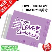 促销热卖圣诞节优质快递袋 加厚紫色防水塑料袋 25*33 包装服装袋