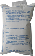 厂家批发 注水冰袋 400ml 冰包医药保温袋 大闸蟹食品水产袋 加厚