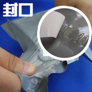 厂家直销快递袋包装袋uni-pak 付邮试用广东满99元包邮