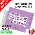 促销热卖圣诞节优质快递袋 加厚紫色防水塑料袋 25*33 包装出口袋