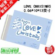 促销热卖圣诞节优质快递袋 加厚蓝色防水塑料袋 25*33 礼品服装袋