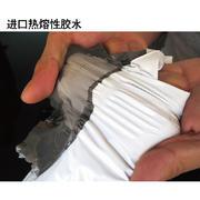 个性快递袋28*42破坏性封口袋服装袋快件包装袋可定制 包邮