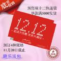 双十二 双12快递袋定做预售 四种规格 总订满五千个发货 不足退款