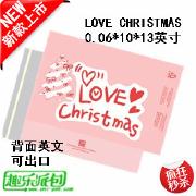 促销热卖圣诞节优质快递袋 加厚粉色礼品包装袋 25*33服装出口袋