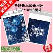 圣诞节促销优质快递袋 加厚蓝色防水塑料袋 25*33 礼品包装服装袋