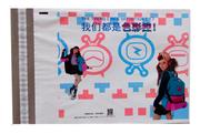 批发快递袋 28x42色彩控 快递袋加厚防水袋塑料袋服装袋 0.06厚度