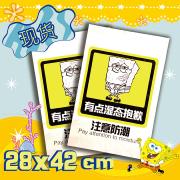 uni-pak全新海绵宝宝设计疯狂上市满百包邮现货28*42cm可个性定制
