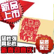 uni-pak促销批发快递袋 28x42可定制 农历新年 迎春快递袋 高质量