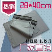 优质包装袋 快递袋批发 28*40 灰色破坏性防水袋塑料袋服装袋子