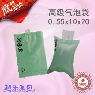 促销批发10x20cm充气袋填充袋 缓冲袋气泡袋 箱包填充包撑空气袋