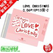 促销热卖圣诞节优质快递袋 加厚粉色防水塑料袋 25*33 礼品包装袋