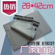 亏本促销 快递袋 28x42 灰色 批发快递包装袋 快递防水袋 塑料袋